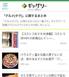 fc2blog_201409200854205bb.jpg