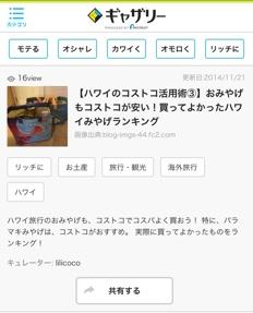 fc2blog_201411211024301d6.jpg