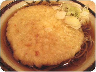 カレー丼セット+新玉ねぎ天