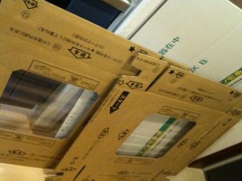 パソコン 宅急便 荷物の梱包方法 ヤマト運輸