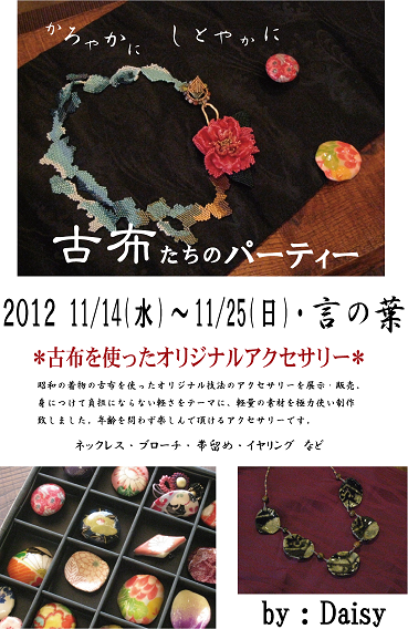 201210301359246f4.png