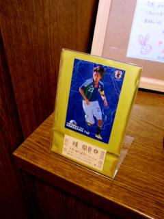 玄関グッズ1_結婚記念22年2月22日切符_01