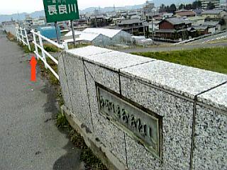 長良川沿い徒歩通勤_鏡島大橋下り口_01