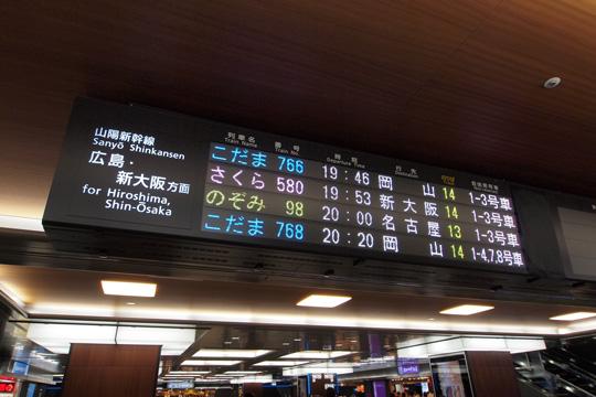 20110505_hakata-02.jpg