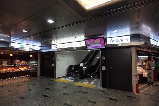 20110505_hakata-03.jpg