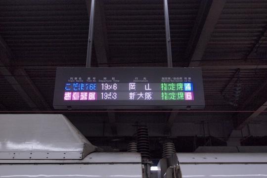 20110505_hakata-05.jpg
