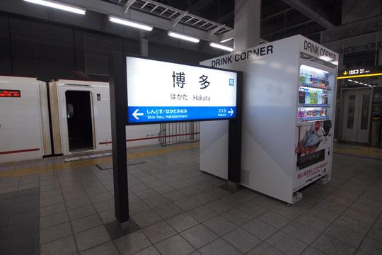 20110505_hakata-07.jpg