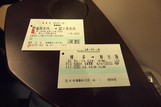 20110505_sakura580-01.jpg