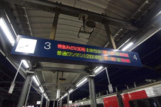20110812_sasebo-07.jpg