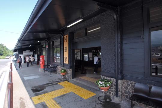 20110813_aso-03.jpg