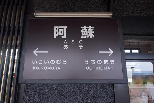 20110813_aso-06.jpg