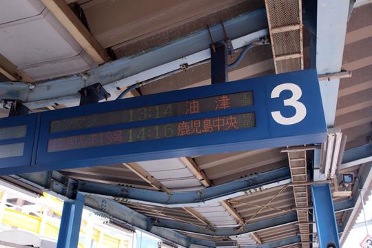 20110814_miyazaki-01.jpg