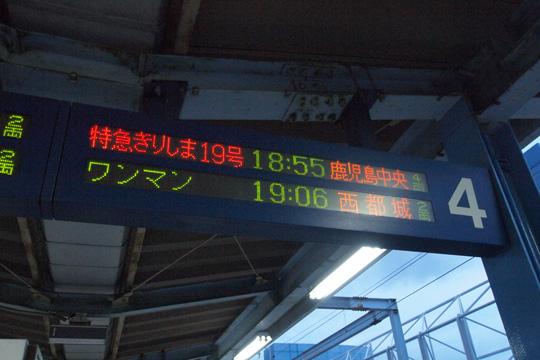 20110814_miyazaki-03.jpg