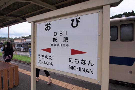 20110814_obi-03.jpg