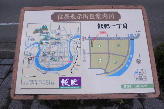 20110814_obi-18.jpg