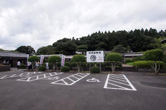 20110814_obi-20.jpg