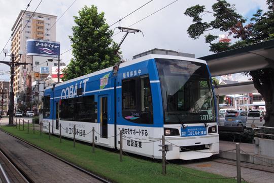 20110816_kagoshima_city_tram_1000-01.jpg