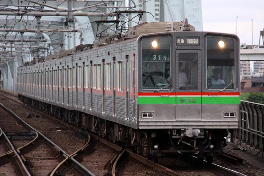 20110827_hokuso_9000-01.jpg