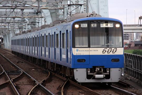 20110827_keikyu_600-01.jpg