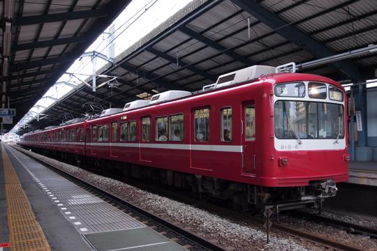 20110827_keikyu_800-01.jpg