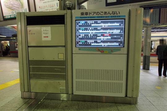 20110827_shinagawa-02.jpg
