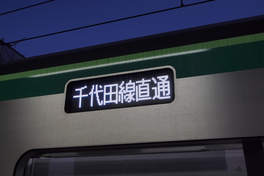 20110827_tokyo_metro_16000-03.jpg