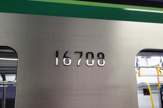 20110827_tokyo_metro_16000-04.jpg