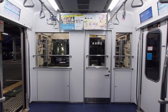 20110827_tokyo_metro_16000-in08.jpg
