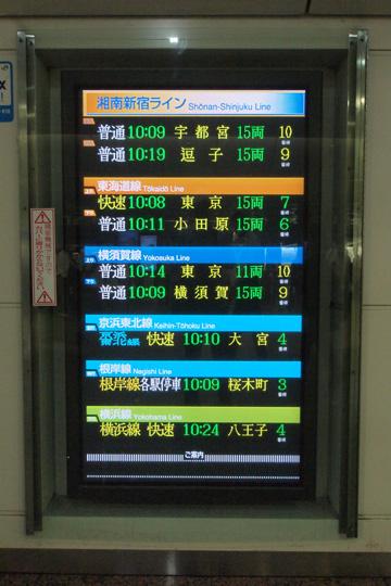 20110827_yokohama-04.jpg