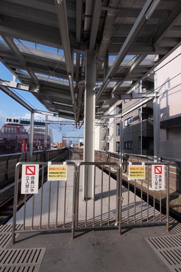20110828_gakugeidaigaku-02.jpg