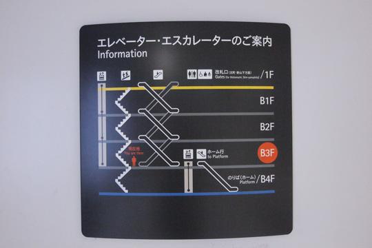 20110828_motomachi_chukagai-14.jpg