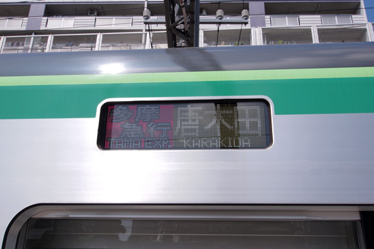 20110828_tokyo_metro_16000-05.jpg
