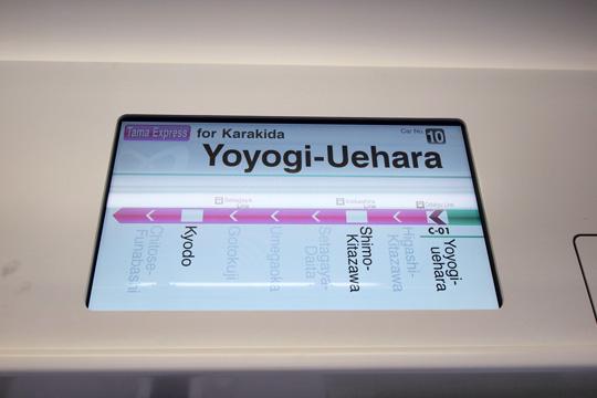 20110828_tokyo_metro_16000-in02.jpg