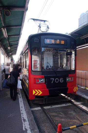 20110910_hankai_700-01.jpg
