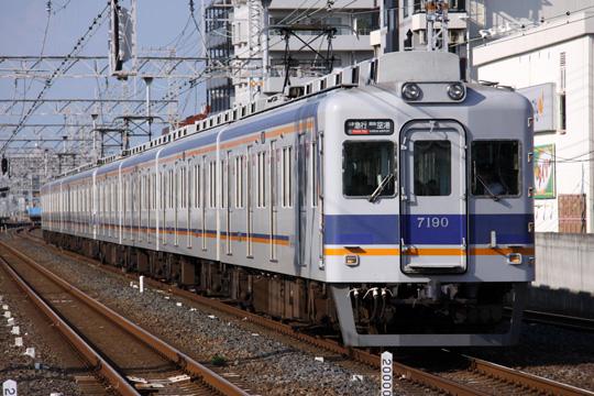 20110910_nankai_7100-01.jpg