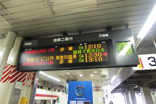 20110917_asakusa-02.jpg