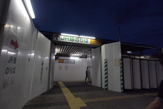 20110917_isezaki-04.jpg