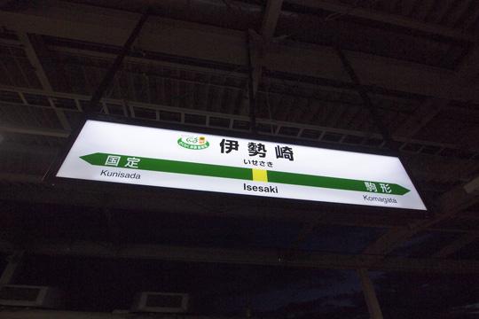 20110917_isezaki-06.jpg