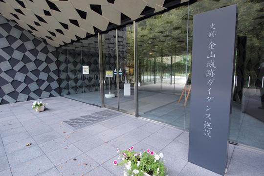 20110917_kanayama_castle-03.jpg