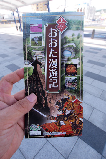 20110917_kanayama_castle-09.jpg