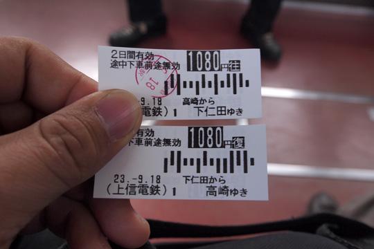 20110918_joshin-01.jpg