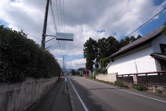 20110918_minowa_castle-05.jpg