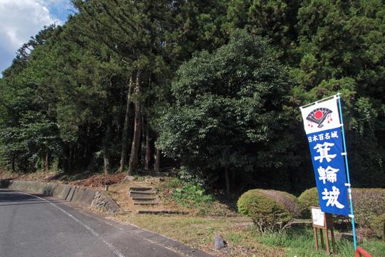 20110918_minowa_castle-56.jpg