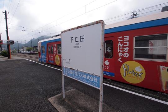 20110918_shimonita-05.jpg