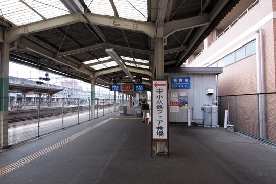 20110918_takasaki-04.jpg