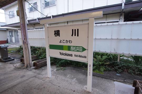 20110918_yokokawa-01.jpg