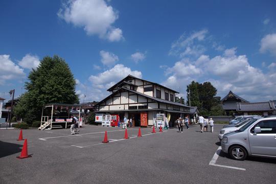 20110919_ashikaga-07.jpg