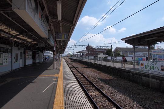 20110919_ashikaga-72.jpg
