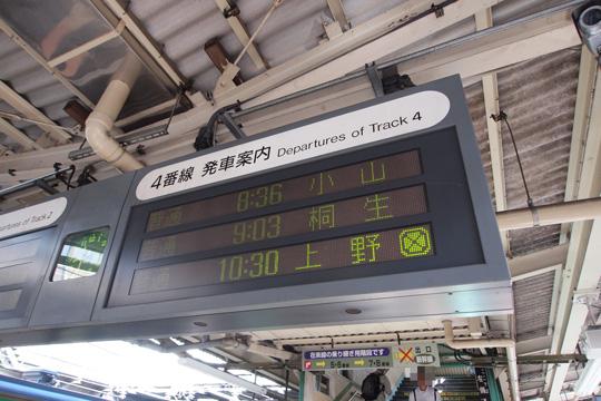 20110919_takasaki-02.jpg