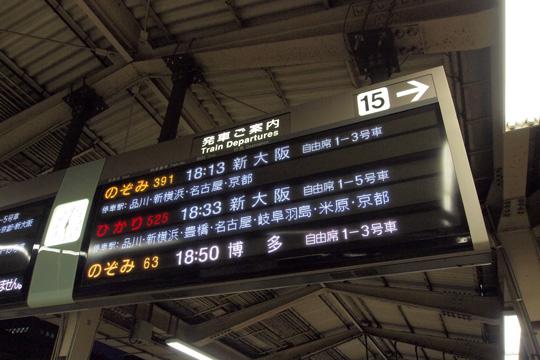 20110919_tokyo-01.jpg